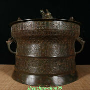 Old Chinese Zhan Han Dynasty Bronze Ware Dragon Head Frog Drum Instrument Statue