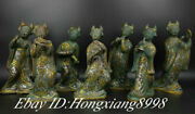 12 Old Zhan Dynasty Bronze Ware Gild Blow-pull-play-sing People Statue Set