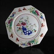 Bow Octagonal Plate, Flower And Rock Pattern, C.1755