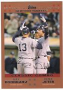 2007 Topps Copper Border Parallel Cards Part 3 S 441-660 Serial D Of /56 Nrmt