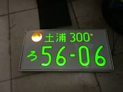 1x Jdm Light Up 56-06 Japanese License Plates With Plate Holder