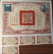 China 1947 Chinese Treasury Note 100 Dollars Coupons Not Cancelled Bond Share