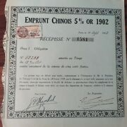 China 1902 Chinese Emprunt Chinois Or Gold Francs Revenue Not Cancelled Bond
