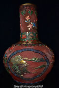 24old China Dynasty Lacquerware Mountain Water Flower Vase Bottle Pot Jar