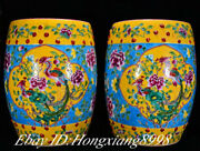 17.3 Antique Old Famille Rose Porcelain Dynasty Phoenix Peony Stool Chair Pair