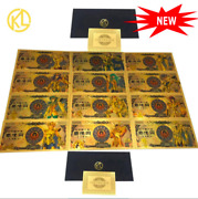 Saint Seiya Gold Banknote Gold Bronze X 17 Full Complete Set From Japan