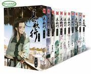 Chinese Tang Dynasty Story History Comic Book-chang Ge Xing By Xiada 11 Books