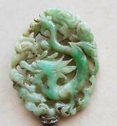 Genuine Antique Qing Dynasty Chinese Jade Hairpin