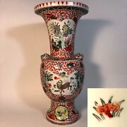 Large Antique Vintage Chinese Porcelain Vase With Mythical Beasts Wucai Rare