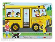 The Wheels On The Bus Sound Puzzle | Melissa And Doug Sound Puzzles Wooden Toys