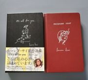 Used Lauren Tsai It's All For You And Passenger Seat Sketchbooks - Near Mint