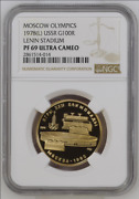 Best Price 1978 Russia Ussr Lenin Stadium 100 Roubles Ngc Pr69 Gold Coin Proof
