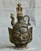 16.5 Antique China Bronze Ware Dynasty People Person Face Wine Tea Pot Flagon