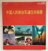 China Pla Picture Book Signal Corps History Chinese Army Collection