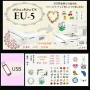 Less Possible/singer Usb Embroidery Machine Chou Deluxe/eu-5
