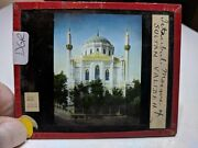 Colored Glass Magic Lantern Slide Dgr Istanbul Mosque Of Sultan Valideh