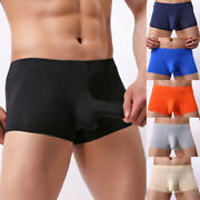 Menand039s Ice-threaded Bullet Underpants Sexy Breathable Elephant Nose Underwear
