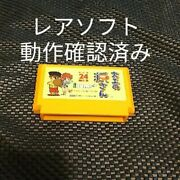 Nes Software Carpenter Gen-san From Japan Video Games And Consoles Rare Item