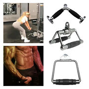 Gym Attachment Handle V-shaped Bar Exercisetriceps Biceps D Row Handle