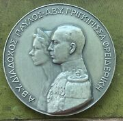 Greece Germany 1938 Paul Of Greece And Frederica Of Hannover Silver Marriage Medal