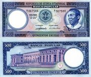 Equatorial Guinea 500 Ekuele Banknote World Paper Money Unc Currency Pick P7