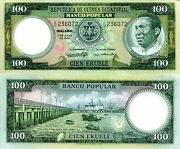 Equatorial Guinea 100 Ekuele Banknote World Paper Money Unc Currency Pick P11