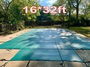 1632ft Above Ground Swimming Pool Winter Leaf Net Solar Heater Cover Rectangle