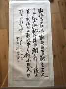 Large Original Chinese Water Colour Scroll Calligraphy