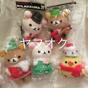 San-x 2013 Tower Records Collaboration And 2016 Christmas Plush Toys Lot Of 5