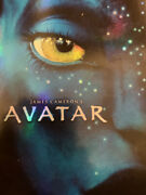 Avatar 2009 Dvd With Slip Cover James Cameron