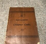 Supplement To The Chapter Code 1888-1894 Royal Arch Masons Ohio Masonic Book