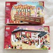 Lego Chinese New Year Dragon Lion Dance Festival Party 80101 80102 Set Of 2 Nib