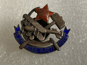 Ussr Cccp Order Medal Soviet Pin Badge Society Of Friends Of The Air Fleet 1923