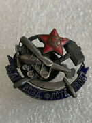 Ussr Cccp Order Medal Soviet Pin Badge Society Of Friends Of The Air Fleet