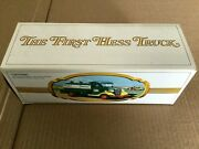1982 / 1983 Hess Tanker Truck - Box Only With Inserts