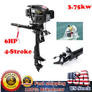 6hp 4 Stroke Heavy Duty Outboard Motor Fishing Boat Engine Air Cooling 2500rpm