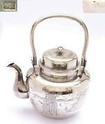 1930and039s Japanese Solid Silver Teapot Tea Kettle 412 Gram Marked 純銀 Jungin