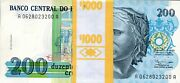 Brazil 200 Cruzeiros Banknote World Paper Money Currency P229 Bundle 100 Notes