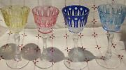 Faberge Xenia 4 Color Crystal Wine Glasses No Box 6 1/2 Inches