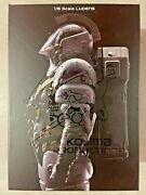 Kojima Production Ludens Action Figure 1/6 Scale. Free Shipping