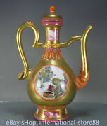 16 Marked Old Chinese Wucai Porcelain Palace Gold Flower Landscape Wine Pot