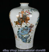 14 Marked China Wucai Porcelain General Ride Horse Hunting Bottle