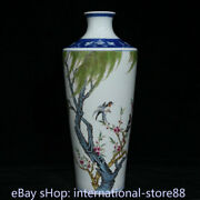 15 Marked Old Chinese Pastel Wucai Porcelain Dynasty Flower Swallow Bottle