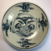 Large Antique Chinese Charger Zhangzhou Swatow Ming Dynasty Plate Dish Bowl