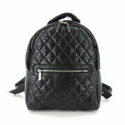 Coco Cocoon Back Pack Nylon Leather Black A92559 Purse 90132522
