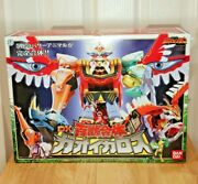 Bandai Power Rangers Wild Force Dx Gao Icarus Megazord Toy Action Figures