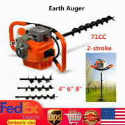 71cc Gas Powered Post Hole Digger + 4/6/8 Bits Earth Auger Digging Machine