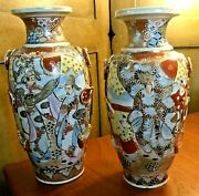 Pair Of Antique Japanese Satsuma Moriage Vase Figural Men Applied Bow And Tassel