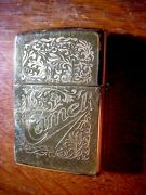 Zippo Camel Cigarettes Vintage Gold Brass Lighter In Box Unfired With Papers