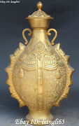 Marked Chinese Bronze Gilt Dragon Draongs Fish Fishes Kettle Pot Bottle Flask